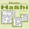 Lumière de Hashi classique Vol 1 jeu