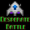 Combat désespéré jeu
