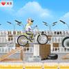 Moto Freestyler jeu